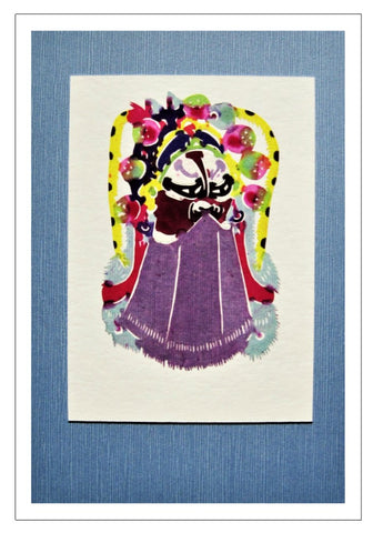 Chinese Papercut Greeting Card w/Envelope - Minature Opera Mask   CFA40
