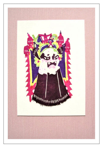 Chinese Papercut Greeting Card w/Envelope - Minature Opera Mask   CFA42