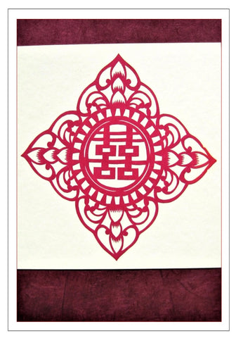 Chinese Papercut Greeting Card w/Envelope - Double Happiness   CFA44