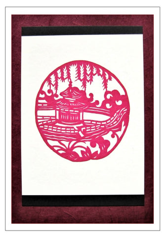 Chinese Papercut Greeting Card w/Envelope - Temple Scene   CFA45