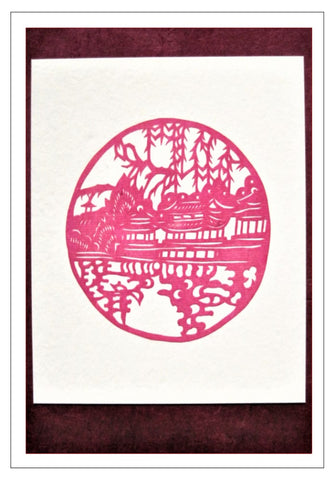 Chinese Papercut Greeting Card w/Envelope - Temple Scene   CFA46