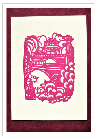 Chinese Papercut Greeting Card w/Envelope - Temple Scene   CFA47