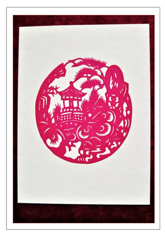 Chinese Papercut Greeting Card w/Envelope - Temple Scene   CFA48