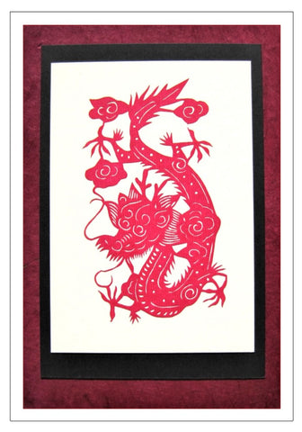 Chinese Papercut Greeting Card w/Envelope - Dragon   CFA50