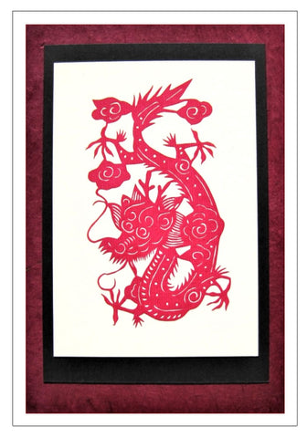 Chinese Papercut Greeting Card w/Envelope - Dragon   CFA51