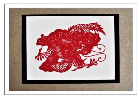 Chinese Papercut Greeting Card w/Envelope - Dragon   CFA9