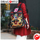 DRAGON BACKPACK - CHINESE DRAGON