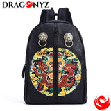 DRAGON BACKPACK - CHINESE STYLE