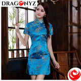 DRAGON DRESS - SEXY GLOD