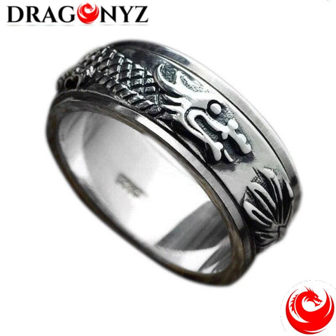 DRAGON RING - CHINESE PATTERN