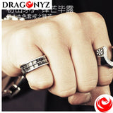 DRAGON RING - CLASSIC GIFT