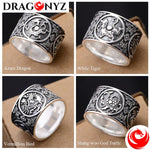 DRAGON RING - PURE SILVER