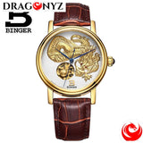 DRAGON WATCH - REAL LEATHER
