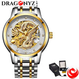 DRAGON WATCH - STAINLEES STEEL HIGH QUALITY