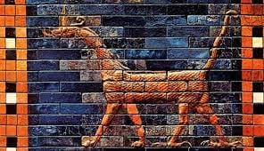 Guardian of the Ishtar Gate