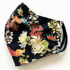 """Floral Kimono"" Couture Face Mask - Sold Out"