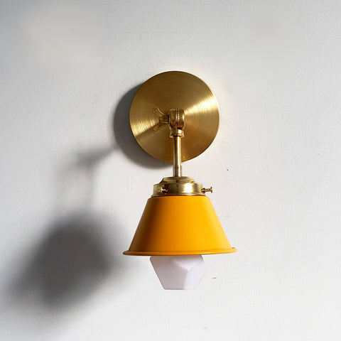 Adjustable Kelly Sconce