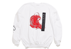 Morgenstern's Ice Cream Attack Sweatshirt