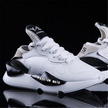 Load image into Gallery viewer, Couple Models Of Versatile Breathable Men's Sneakers