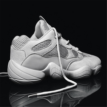 Load image into Gallery viewer, Men's fashion casual versatile breathable sneakers