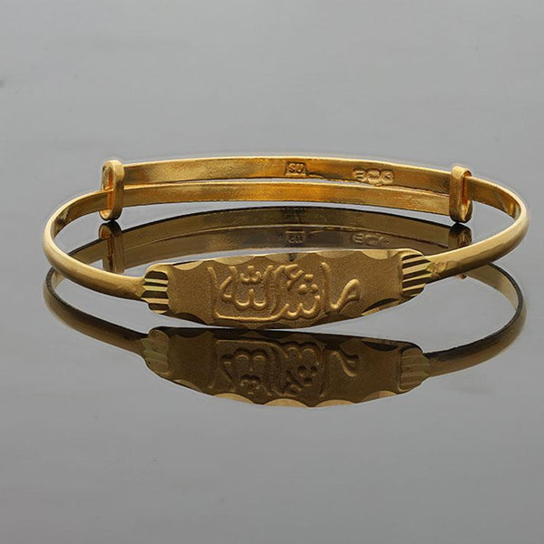 Gold Baby Mashallah Bangle in 22KT - FKJBNG22K1916