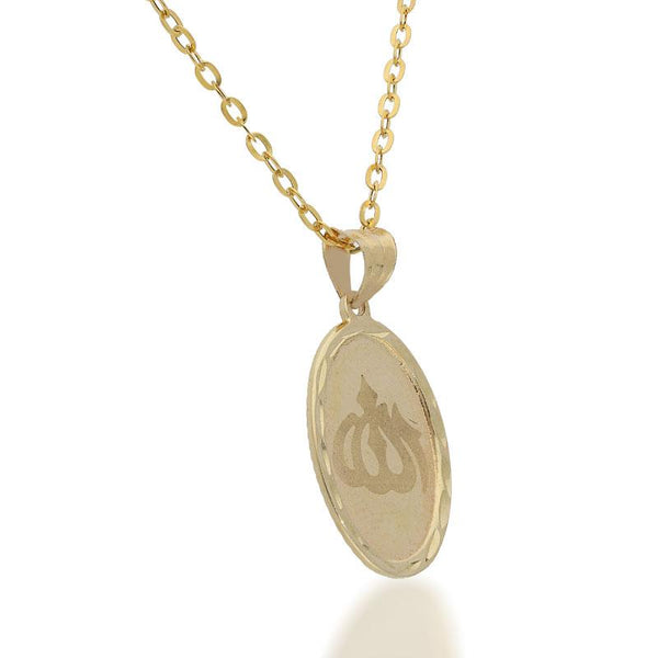 Gold Necklace (Chain with Allah Pendant) 18KT - FKJNKL1717