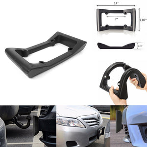Car Plate Protector