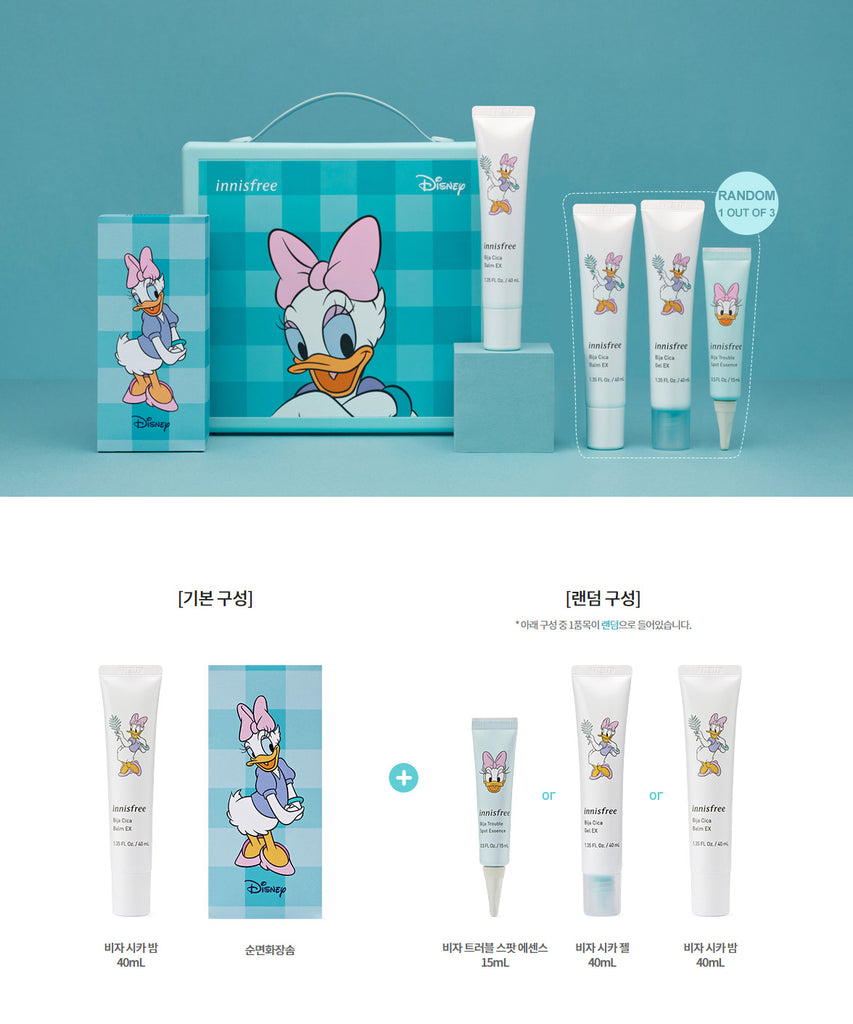Innisfree Bija Lucky box Hello 2020 Disney Collection - Korean-Skincare