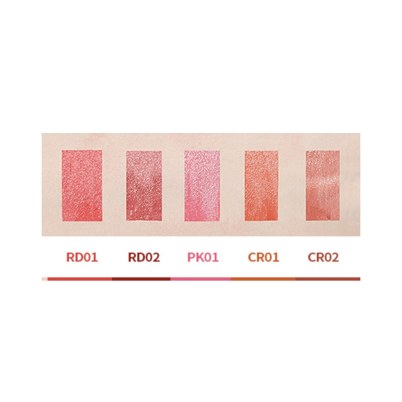 Kissable Tint Balm