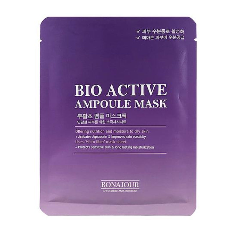 Active Ampoule Mask