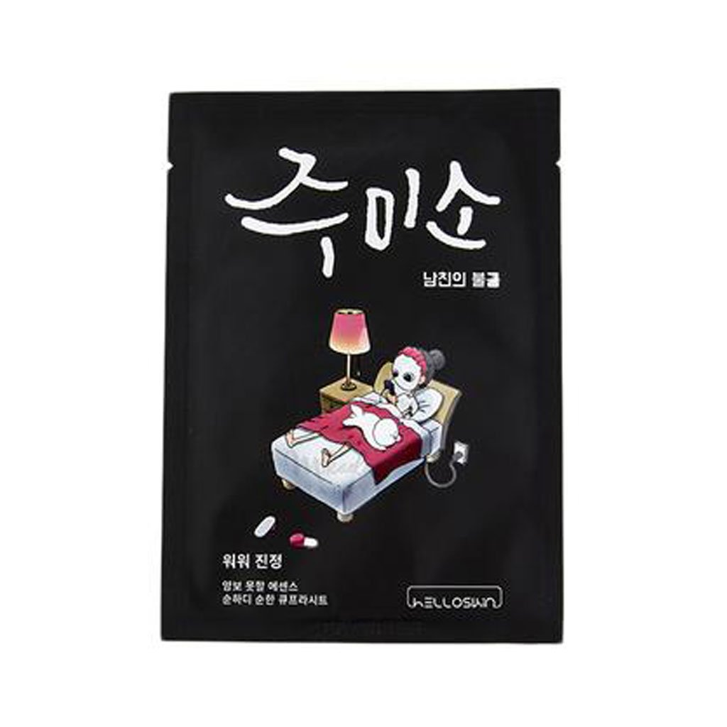 Jumiso Whoa Whoa Soothing Mask - Korean-Skincare