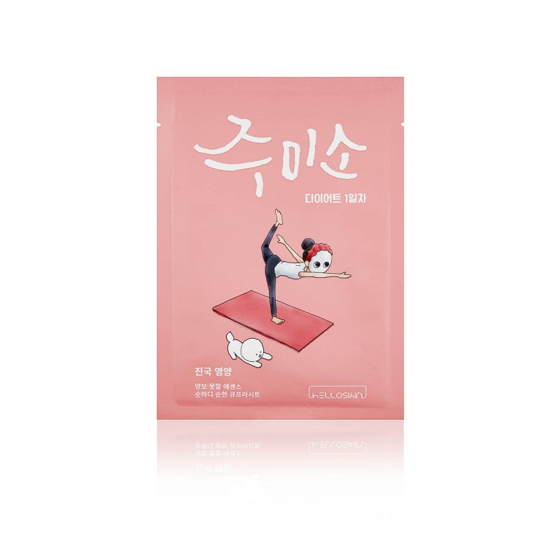 Jumiso Rich Nourishment Mask - Korean-Skincare