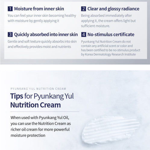 Pyunkang Yul Nutrition cream - Korean-Skincare