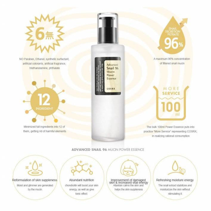 COSRX Advanced Snail 96 Mucin Power Essence - Korean-Skincare