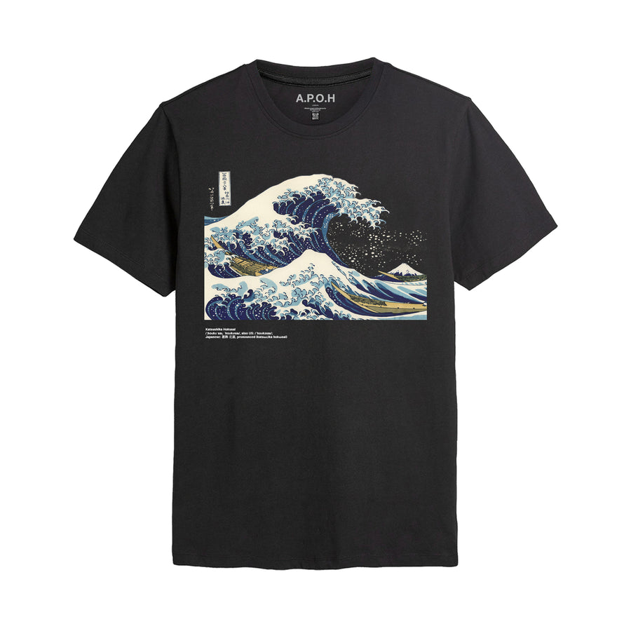 Kanagawa The Great Wave Original Black T shirt