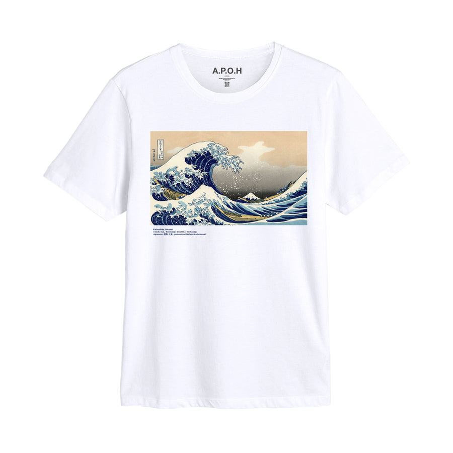 Hokusai's The Great Wave off Kanagawa T-shirt