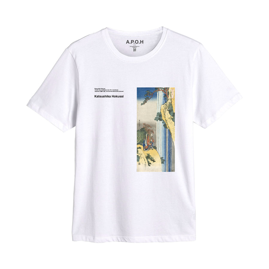 Hokusai Sea View T-shirt