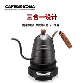 700ml Capacity Gooseneck Electric Pour-over Kettle For Coffee And Tea Variable Temperature Control Coffee Pot Water Kettle