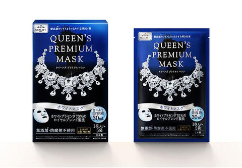 QUALITY FIRST QUEEN'S PREMIUM PORE BRIGHTENING MASK 5pcs BLUE 皇后的秘密 高保湿美白面膜 (5枚入)蓝色