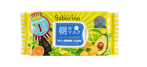BCL SABORINO MORNING FACE MASK 32pcs SABORINO 早安 60秒懒人急救免洗面膜 32片/包 牛油果香橙