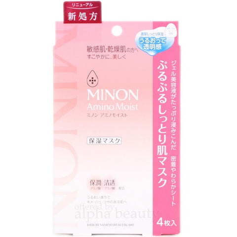 MINON AMINO MOIST MOISTURIZING FACE MASK 4PC/PACK MINON 蜜浓 氨基酸面膜 4片装
