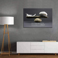 Biuteawal - Motivational Wall Art Balance Stones Feather Picture Canvas Print Peaceful Zen Painting Artwork Inspirational Home Office Classroom Decor