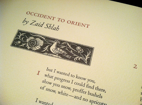 Occident to Orient by Zaid Shlah