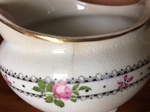 Wedgwood & Co (UK) Vintage Art Deco Pitcher and Small Tureen Set