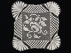 European Vintage Off White Filet Crochet Lace Doily with Rose