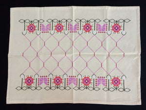 Unused Retro Vintage Embroidered Cross Stitch Garden Flowers Design Off White Table Runner