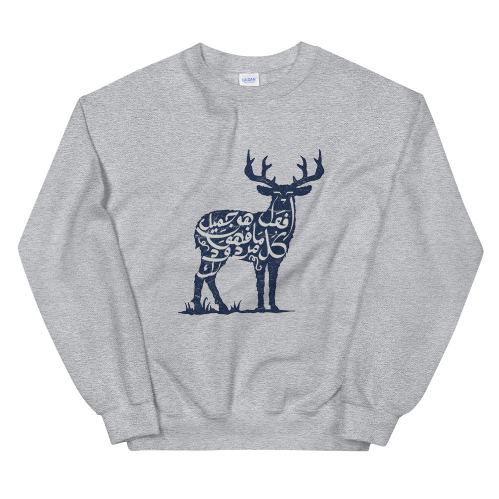 Karma - Men's Sweatshirt