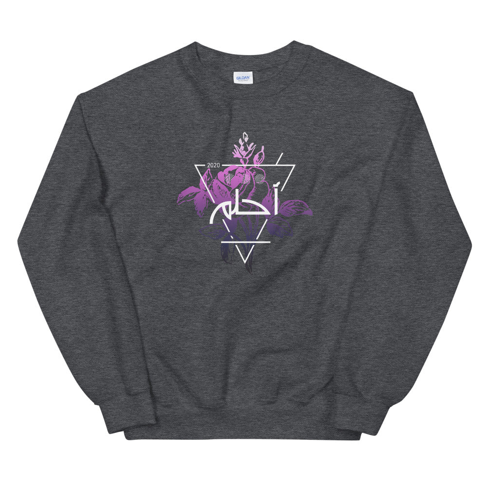 Dream - Women's Sweatshirt