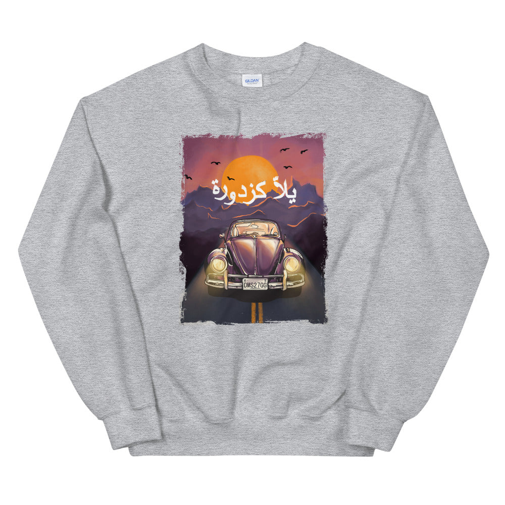 Sunset Roadtrip - Men's Sweatshirt