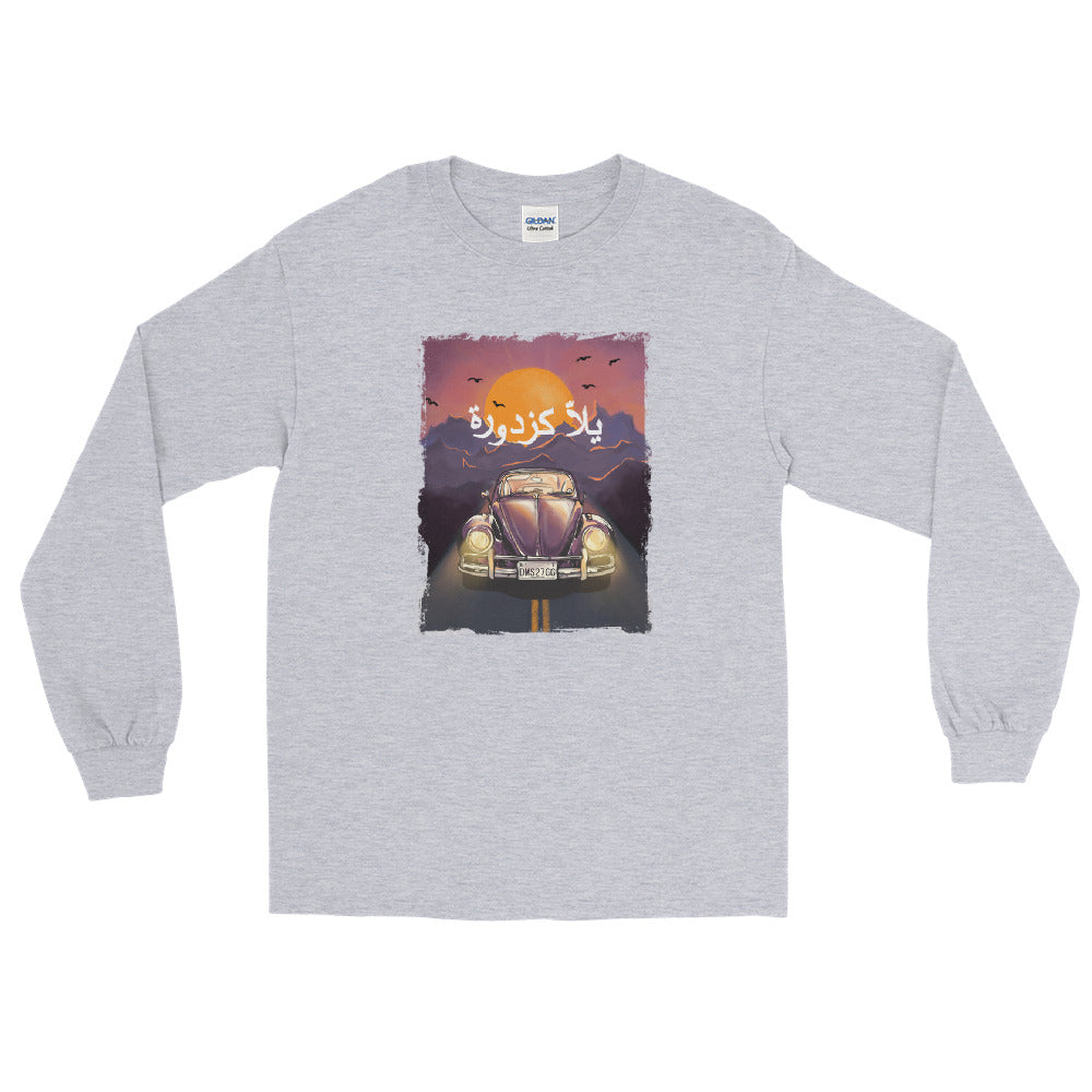 Sunset Roadtrip - Men's Long Sleeve Shirt